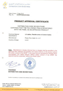 Distribution Code Review Panel - Oman
