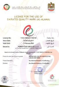 Licence for the use of Emirates  Quality Mark - ESMA Certificate